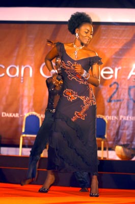 African Gender Award and Forum 2005